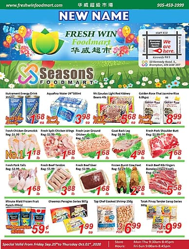 Weekly Flyer | Seasons Food Mart