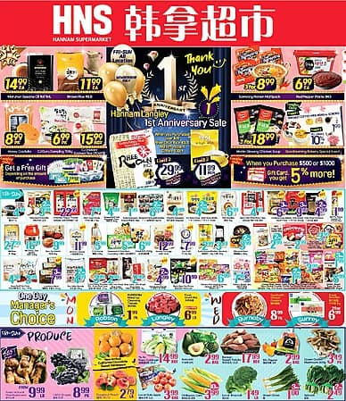 Weekly Flyer | Hannam Supermarket