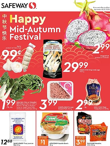 Happy Mid-Autumn Festival | Safeway
