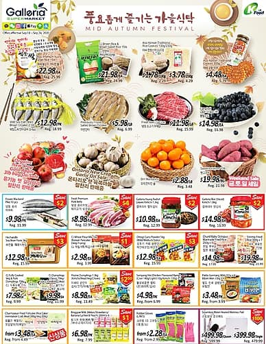 Weekly Flyer | Galleria Supermarket