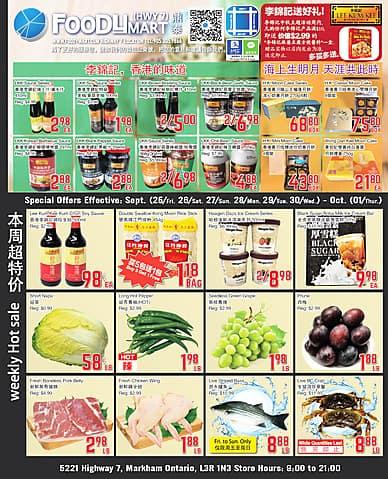 Weekly Flyer | Foodymart Hwy 7