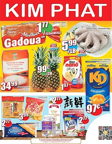 Weekly Flyer | Kim Phat