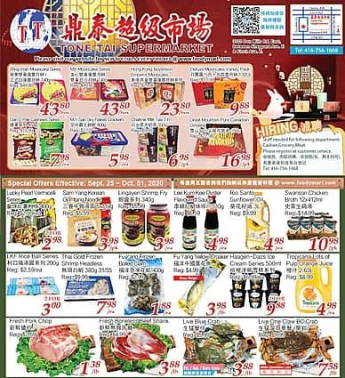 Weekly Flyer | Tone Tai Supermarket