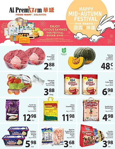 Weekly Flyer | Al Premium Food Mart