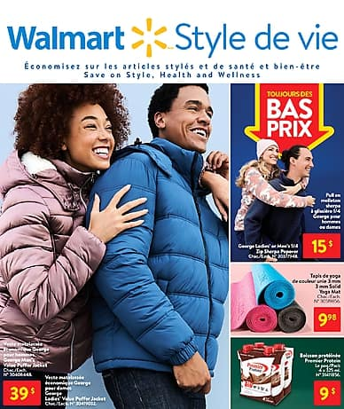 Walmart Living | Walmart