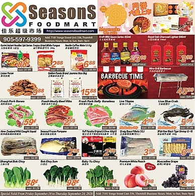 Weekly Flyer | Seasons Food Mart