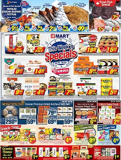Weekly Flyer | H Mart