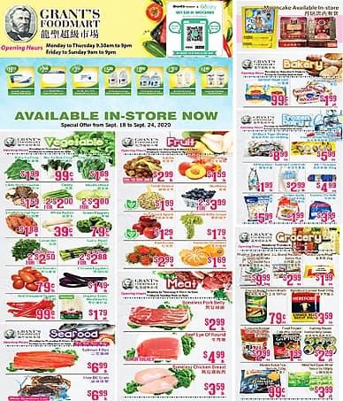 Weekly Flyer | Grant's Foodmart