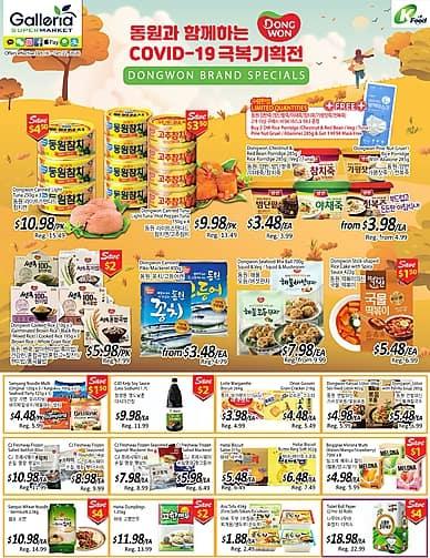 Weekly Flyer | Galleria Supermarket