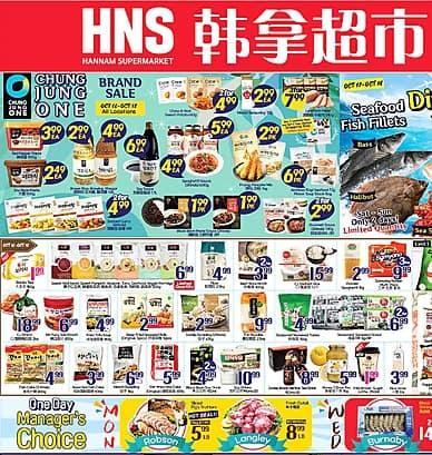 Weekly Flyer | Hannam Supermarket