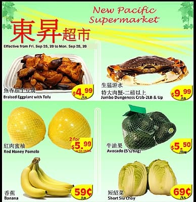 New Pacific Supermarket