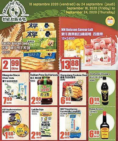 Weekly Flyer   Marché Newon
