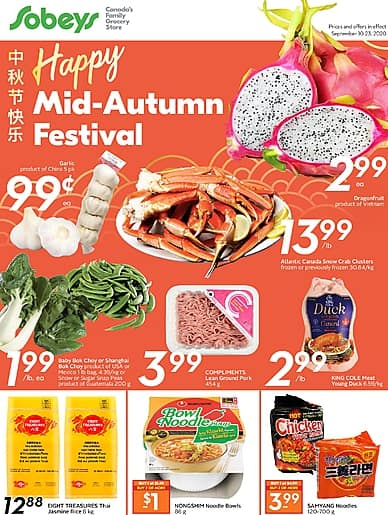 Happy Mid-Autumn Festival | Sobeys