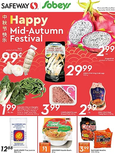 Happy Mid-Autumn Festival | Sobeys/Safeway
