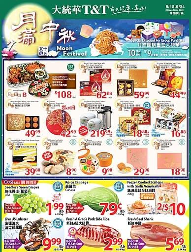 Weekly Flyer   T&T Supermarket