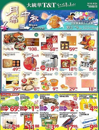 Weekly Flyer | T&T Supermarket
