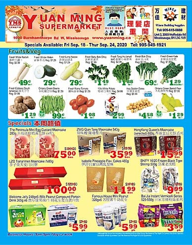 Weekly Flyer | Yuan Ming Supermarket