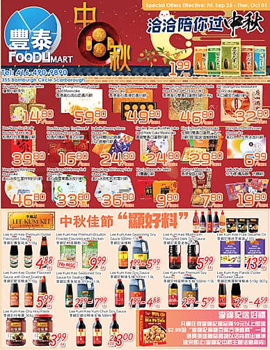 Weekly Flyer | Foodymart Warden