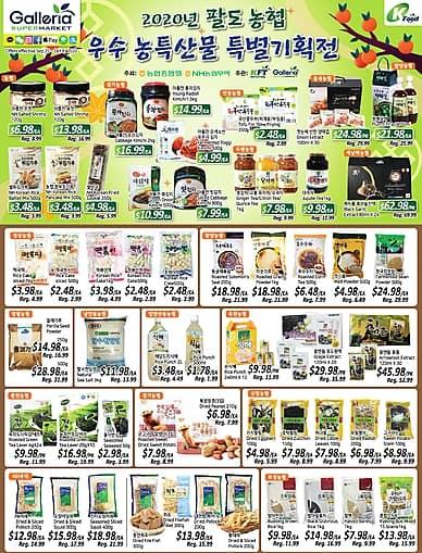 Two-Week Flyer | Galleria Supermarket