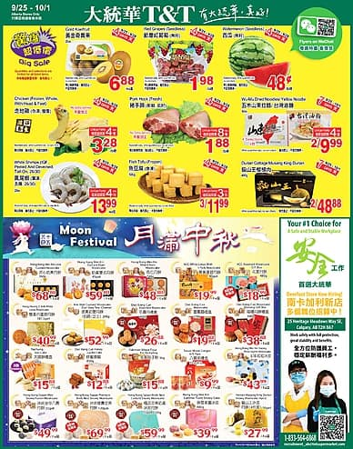 Weekly Flyer | T&T Supermarket