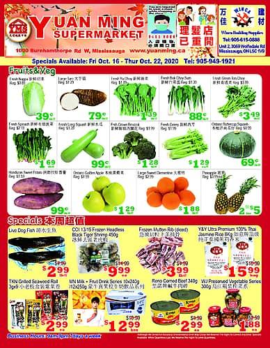 Weekly Flyer | Yuan Ming Supermarket