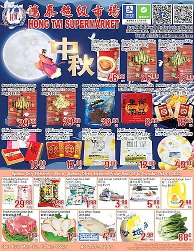 Weekly Flyer | Hong Tai Supermarket