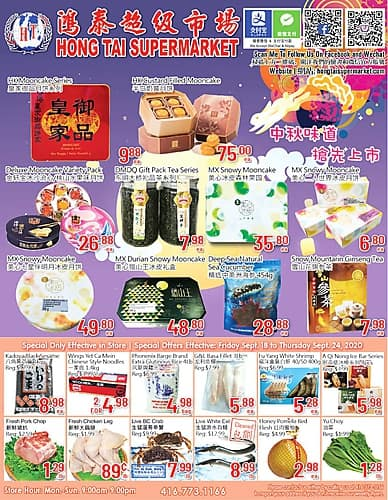 Weekly Flyer | Hong Tai Supermarket