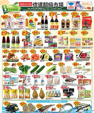 Weekly Flyer | Btrust Supermarket