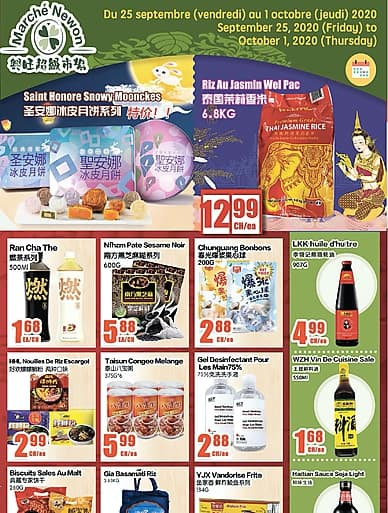 Weekly Flyer | Marché Newon